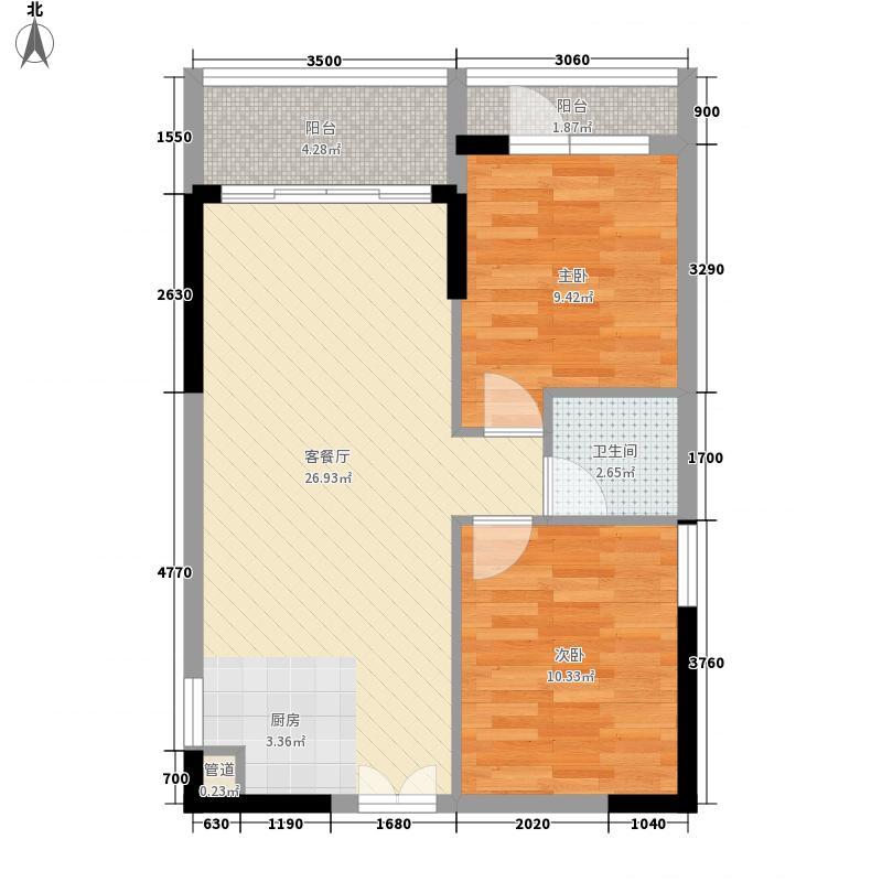 人民大厦73.34㎡2栋E户型2室2厅1卫1厨