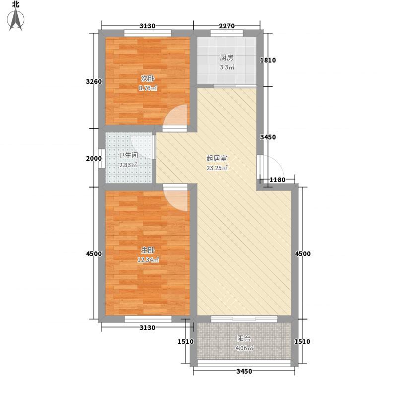 尧和宁苑三期78.33㎡F-A/B户型2室2厅1卫1厨