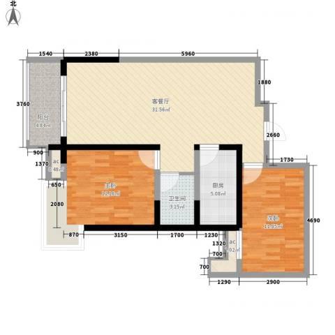 园城汇龙湾2室1厅1卫1厨103.00㎡户型图
