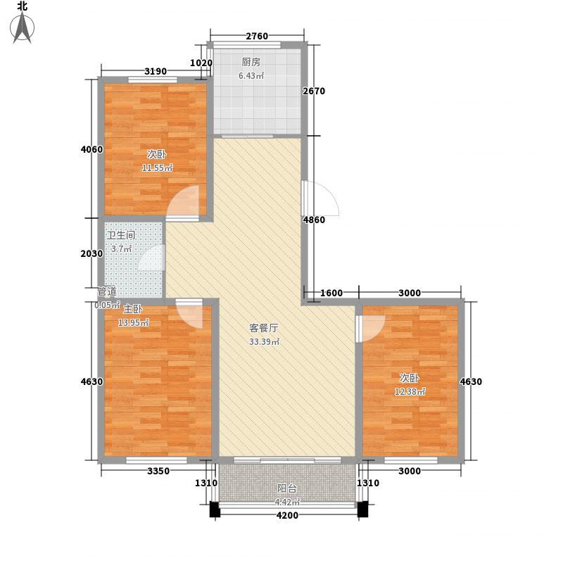 鑫丰又一城117.96㎡鑫丰又一城户型图户型63室2厅1卫户型3室2厅1卫