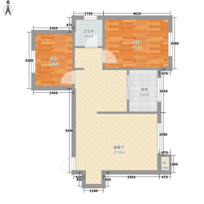 国秀家园65.30㎡A2户型2室2厅1卫1厨