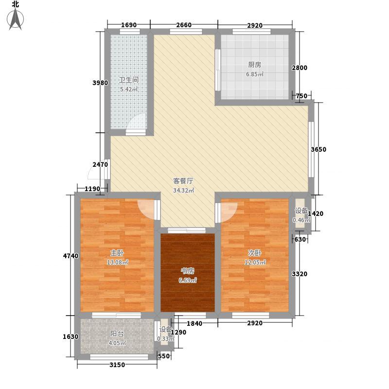 华安凤城丽景121.11㎡46#E户型3室2厅1卫1厨