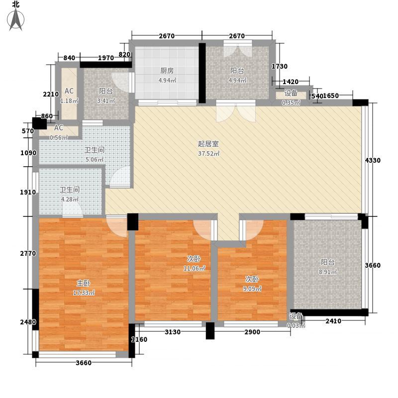 岭南天地东华嘉苑户型图T8 2-6层三单元 3室2厅2卫