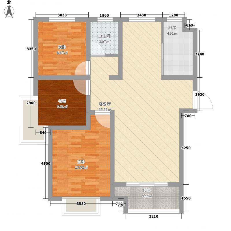 中房中央公元111.64㎡D户型3室2厅1卫1厨