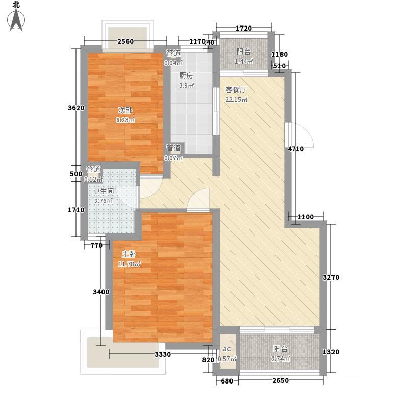 春光苑79.00㎡2室户型2室1厅1卫1厨