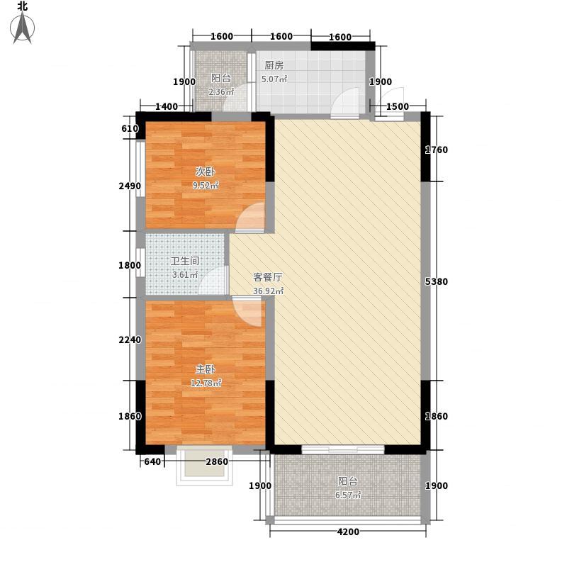 金域中央三期华府99.50㎡金域中央三期华府户型图一期D户型2室2厅1卫1厨户型2室2厅1卫1厨