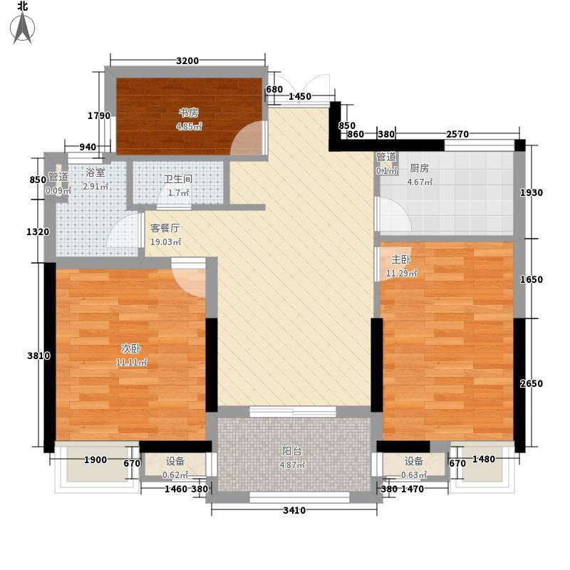 佳源上海小城2户型3室2厅1卫1厨
