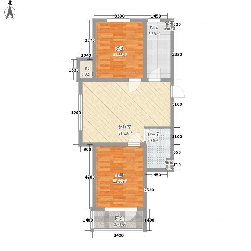 金色玺园82.00㎡B4户型2室2厅1卫1厨