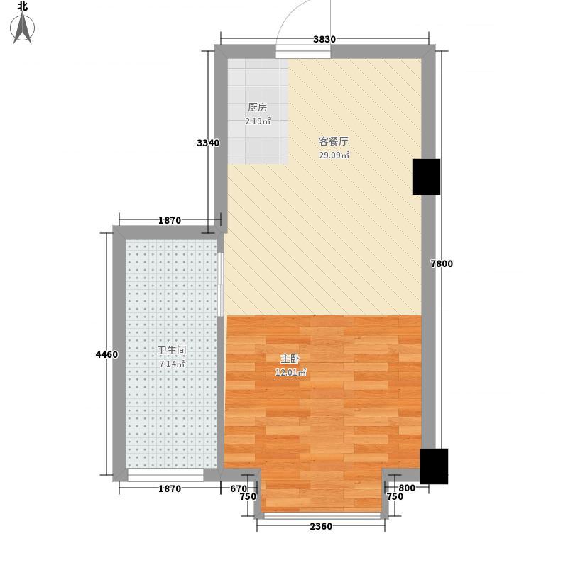 北美时光49.82㎡A3户型47.80-49.82㎡户型1室1厅1卫1厨