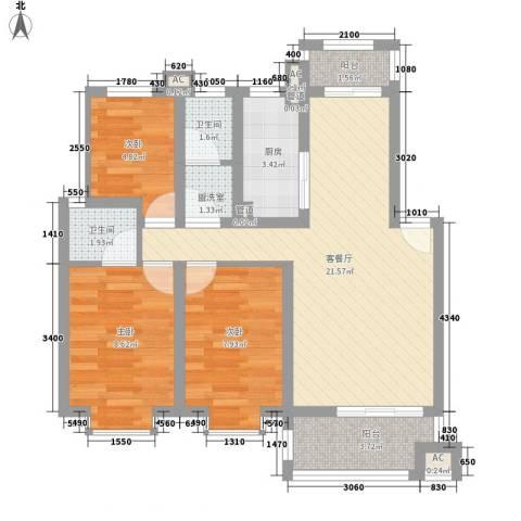 宏远新村3室1厅2卫1厨68.80㎡户型图