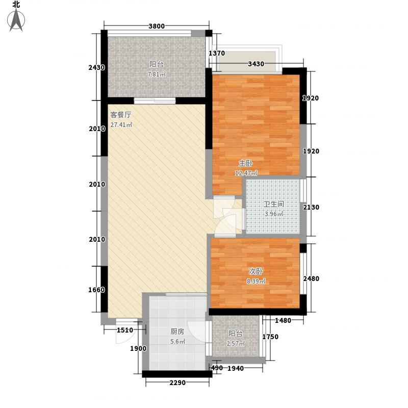 贵阳恒大名都13号楼2-32层标准层2/3号户型2室2厅1卫1厨