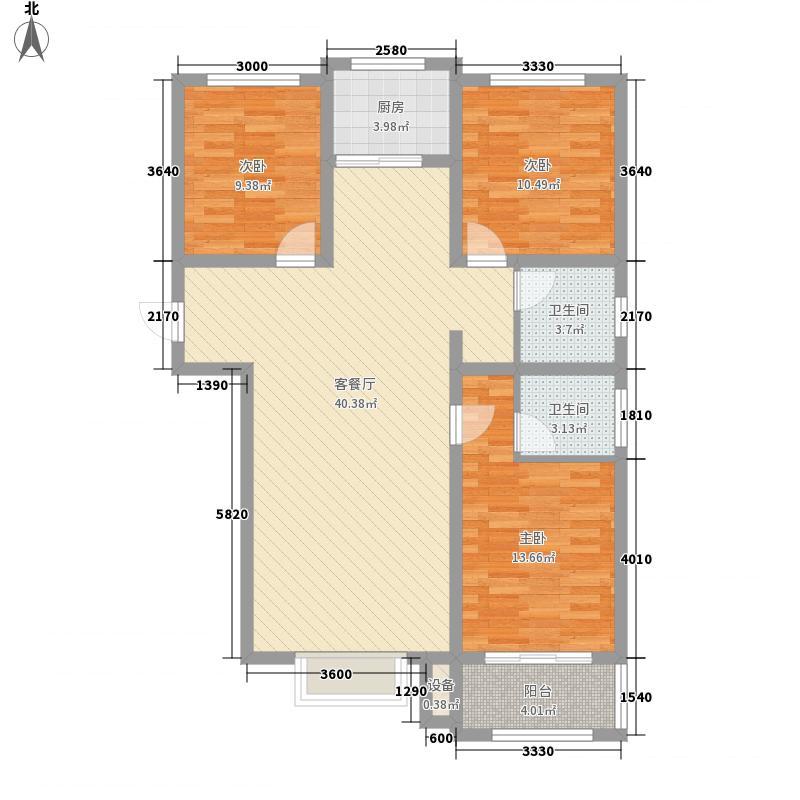 蓝天骏景128.20㎡K户型3室2厅2卫1厨