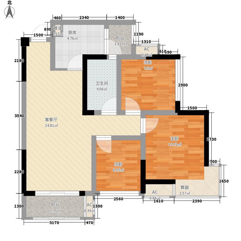 绿地启航社87.00㎡3期10栋标准层X2户型3室2厅1卫1厨
