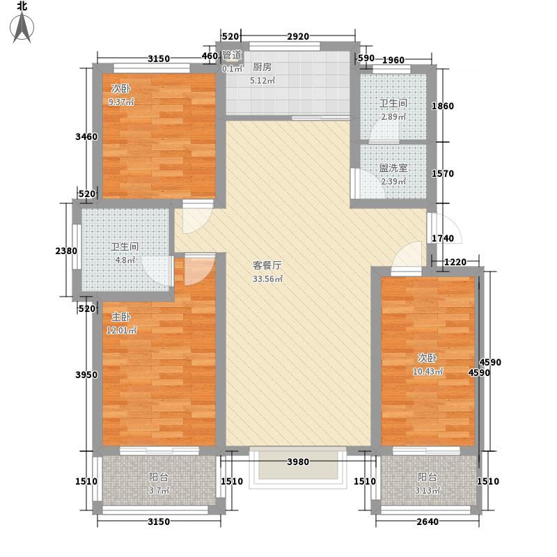 锦悦桦庭127.72㎡6#8#D1户型3室2厅2卫1厨