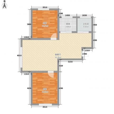 高格蓝湾2室1厅1卫1厨149.00㎡户型图