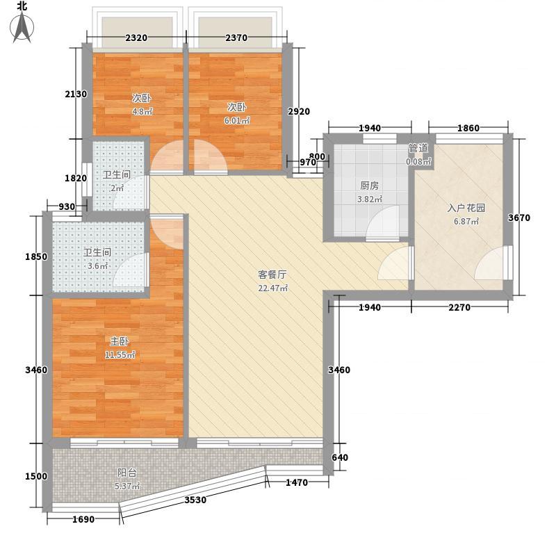 万科金域蓝湾深圳万科金域蓝湾一期户型图4户型10室