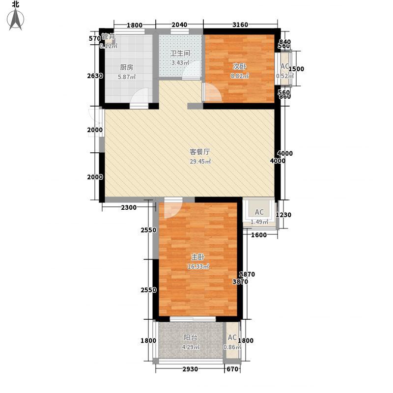 智慧公馆11.22㎡A1户型2室2厅1卫1厨