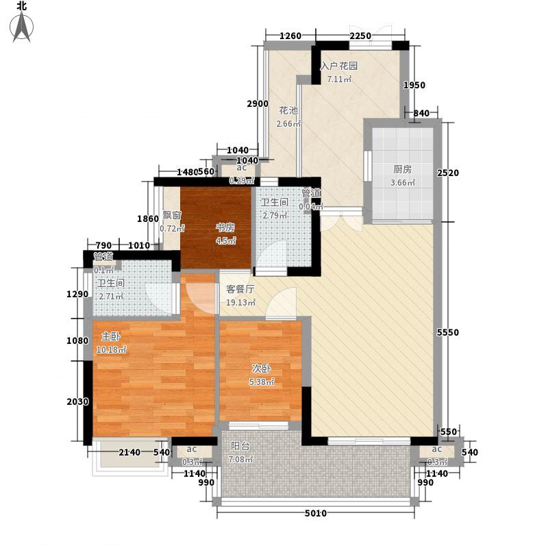 君华香柏广场(白云)98.29㎡君华香柏广场B栋面积9829m户型