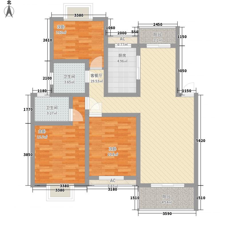 乐多花园120.00㎡3室户型3室2厅1卫1厨