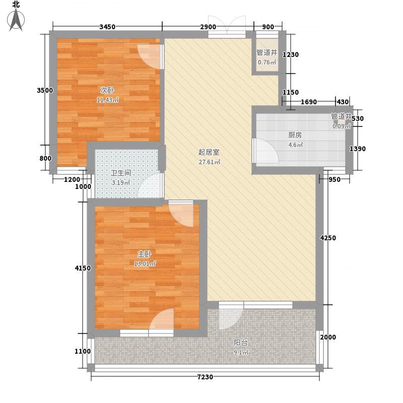 广田悦城7号楼H户型2室2厅1卫1厨