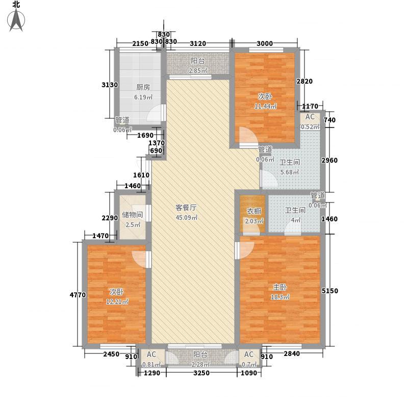 金隅凤麟洲160.00㎡12#C改户型3室2厅2卫1厨