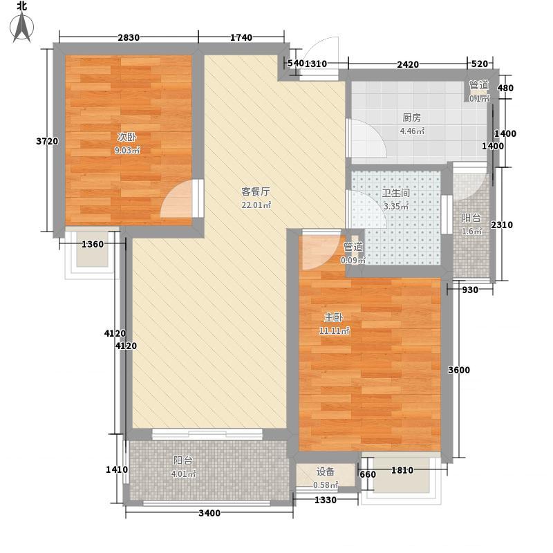 鑫苑景园83.43㎡C2a户型2室2厅1卫1厨