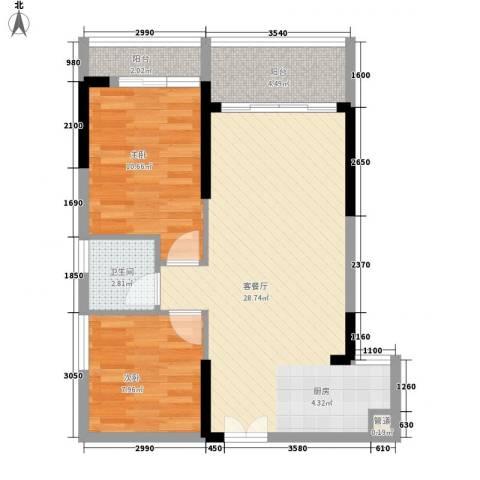 人民大厦2室1厅1卫0厨75.00㎡户型图