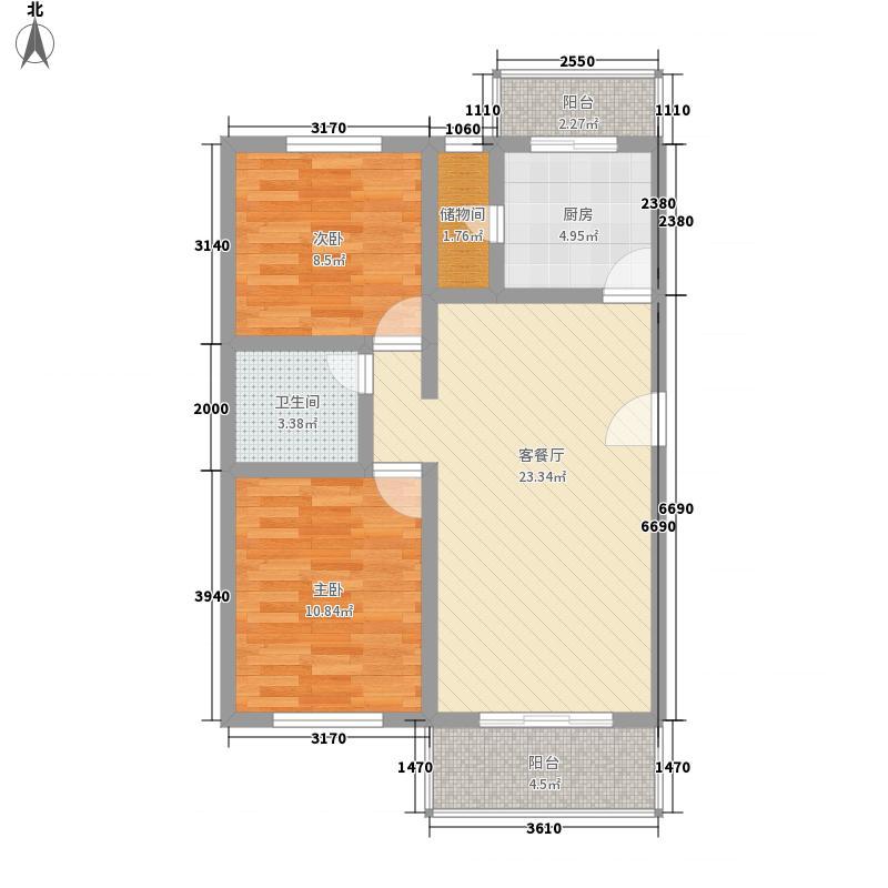 天泰新景温泉88.58㎡小区时尚二居户型2室1厅1卫1厨