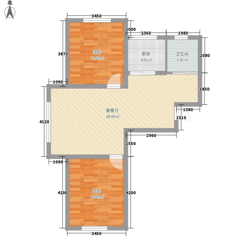 高格蓝湾91.88㎡高格蓝湾户型图乔治城组团户型图2室2厅1卫户型2室2厅1卫
