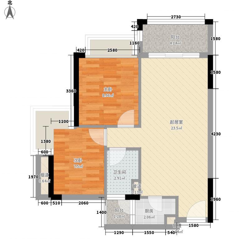 雍景家园70.00㎡雍景家园户型图标准层C2户型2室2厅1卫1厨户型2室2厅1卫1厨