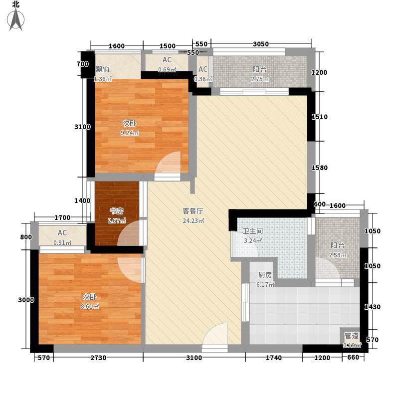 绿地启航社77.00㎡3期10栋标准层X5'户型2室2厅1卫1厨