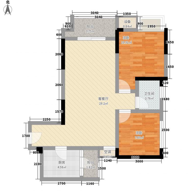 中振湖霞郡一期高层5号楼标准层F户型2室2厅1卫1厨