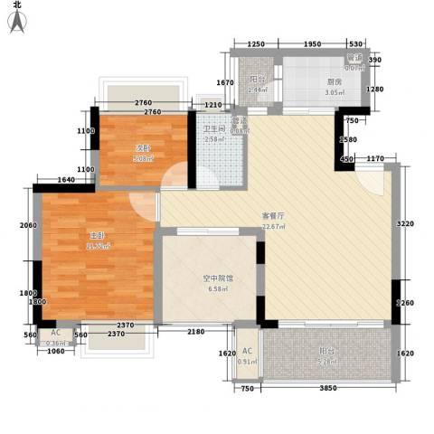 布宜诺斯2室1厅1卫1厨88.00㎡户型图
