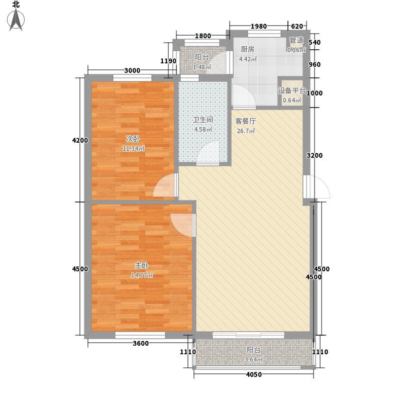 长鹭晶品枫林90.77㎡长鹭晶品枫林2室户型2室