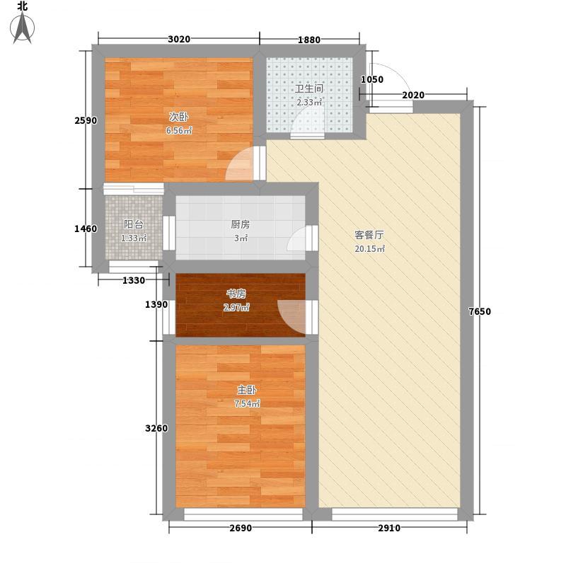 善上居66.50㎡8号楼9号楼12号楼B2C2D2L2户型2室2厅1卫1厨