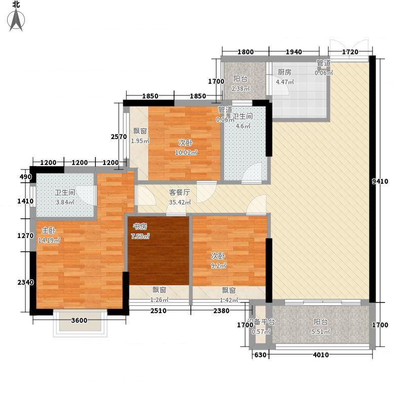 汇豪领逸127.80㎡7栋02户型4室2厅2卫1厨