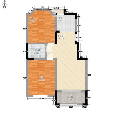 中冶 乾城2室1厅1卫1厨88.00㎡户型图