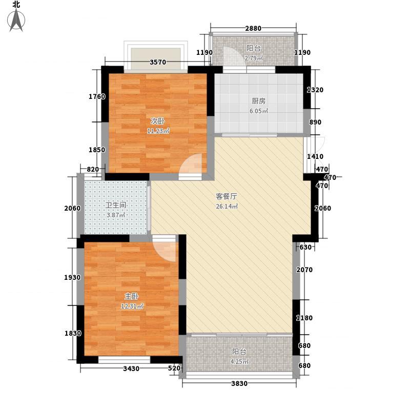 蓝海现代城95.00㎡蓝海现代城户型图1#户型2室2厅1卫1厨户型2室2厅1卫1厨