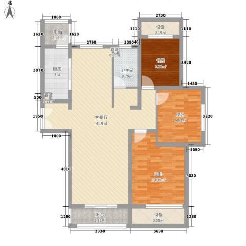 新公馆3室1厅1卫1厨137.00㎡户型图