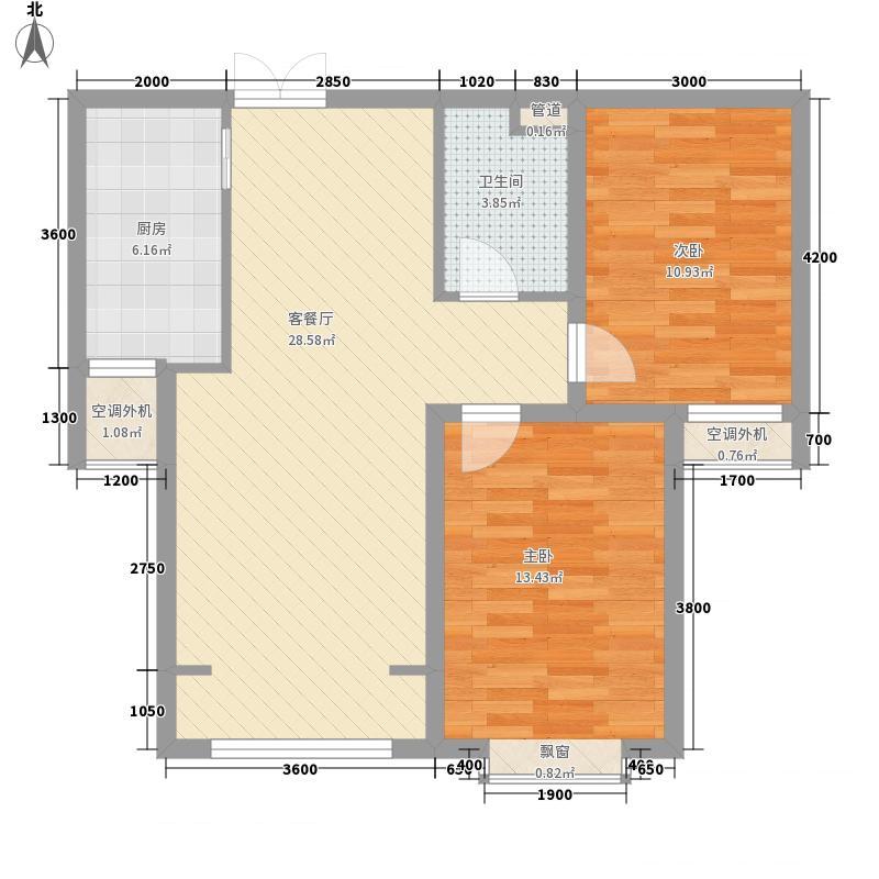 时代天骄14.60㎡3#楼B户型2室2厅1卫1厨