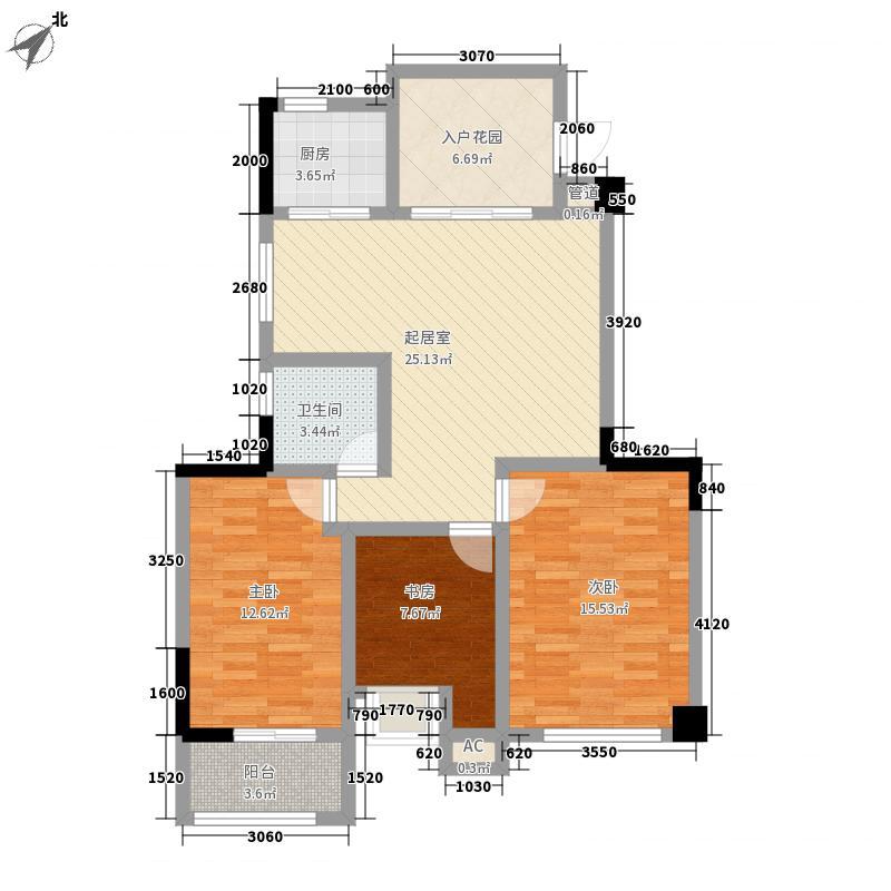 书香丽景86.00㎡4#11#楼C3户型2室2厅1卫1厨