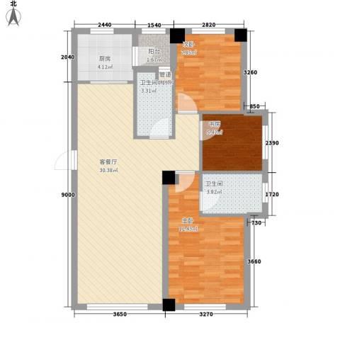 自由向3室1厅2卫1厨99.00㎡户型图