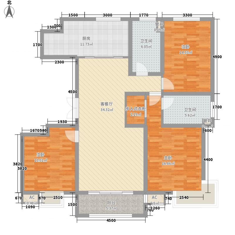 锦绣河山157.00㎡1-4#H户型3室2厅2卫1厨