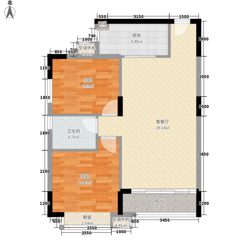 名品建筑90.00㎡名品建筑户型图4号楼户型图2室2厅1卫1厨户型2室2厅1卫1厨