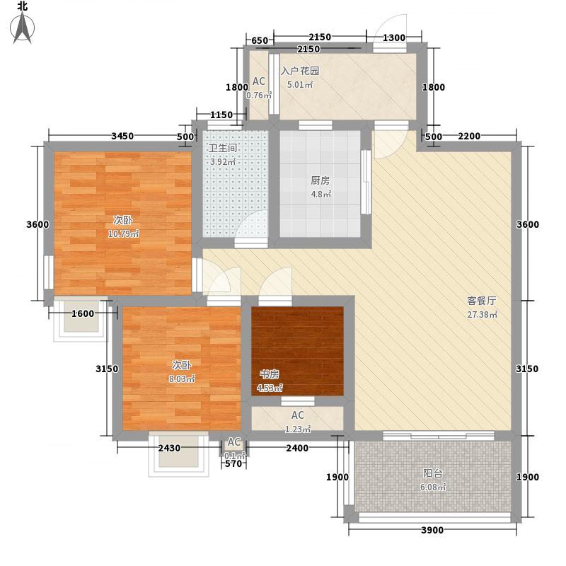 上霖东方87.88㎡3幢3户型3室2厅1卫1厨