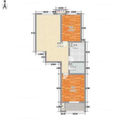 君廷上院2室1厅1卫1厨97.00㎡户型图