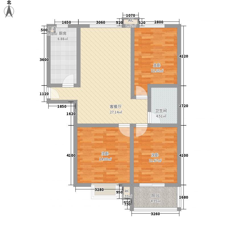龙康・青年城12.60㎡户型3室2厅1卫
