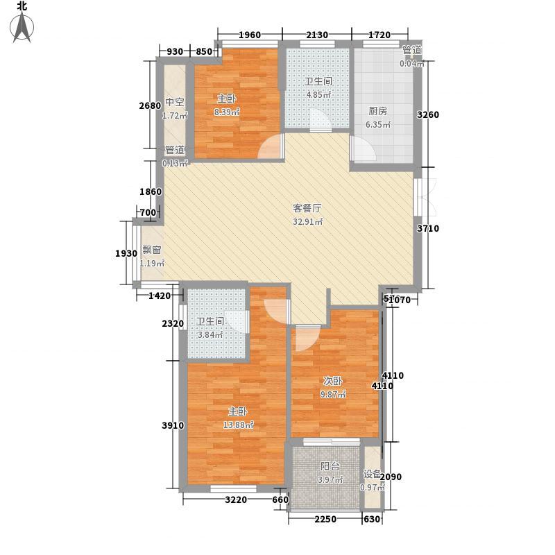 亲亲家园123.00㎡C户型3室2厅1卫