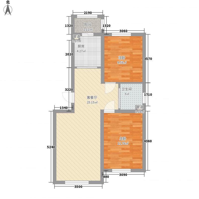 君悦华庭8.00㎡O户型2室2厅1卫1厨
