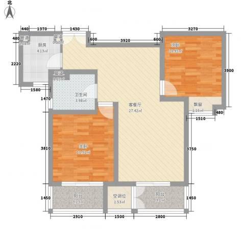 海上硕和城2室1厅1卫1厨97.00㎡户型图